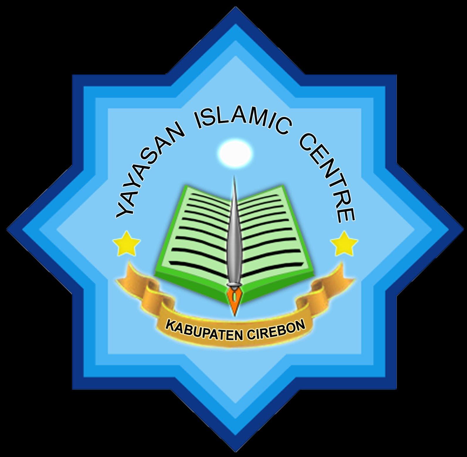Islamic Centre Cirebon