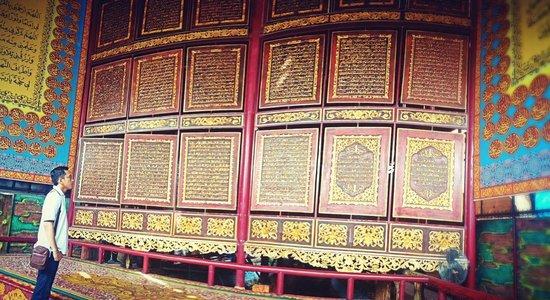 Al-Qur'an Al-Akbar Palembang