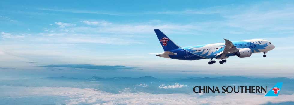 tiket pesawat china southern cek