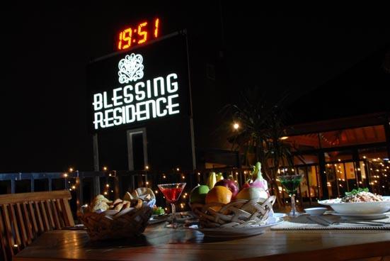Blessing Residence Jakarta - Resto