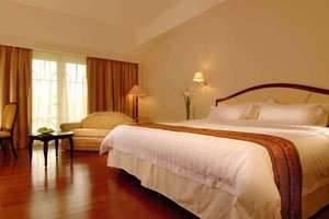 Mason Pine Hotel Bandung - Executive