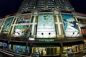 The Square Surabaya - Appereance1