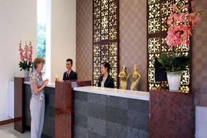 The Arnawa Hotel Ciamis - Reception