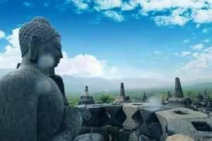 Hotel Grand Artos Magelang - Borobudur