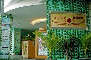 Merlynn Park Hotel Jakarta - Ayu Bali Spa