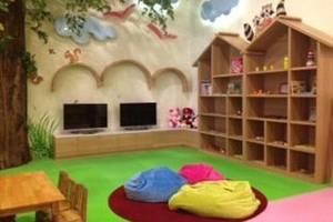 Hotel Tentrem Yogyakarta - Kid's Club
