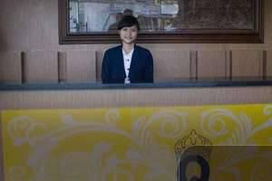Qintani Hotel Cirebon - Reception