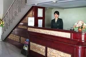 Hotel Griya Asri Lombok - Reception