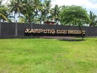 Kampoeng Ulu Resort Magelang Facade