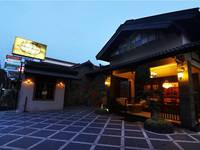 Omah Lawas Homestay Yogyakarta Superior Domestic Rate