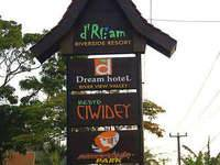 DRiam Resort Ciwidey