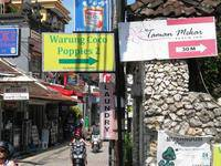 Warung Coco Poppies 2 Hotel Kuta