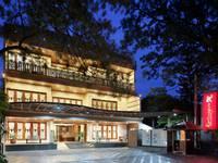 Kertanegara Premium Guest House Malang Pusat