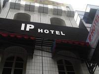 gambar IP Hotel Palembang