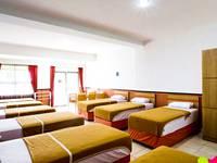 Maple House Lembang 9 Bed Termasuk Sarapan, Discount