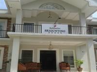 Sofyan Inn Srigunting Bogor Cisarua