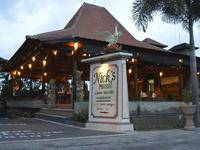 Nicks Pension Hotel Gianyar