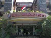 gambar Bali World Hotel