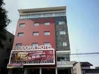 Feodora Hotel Grogol Grogol