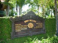 Bona Village Inn Gianyar
