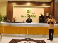 Hotel Intan Cirebon Lobby
