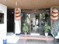 Hotel Megawati Malang Entrance