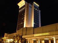 Hotel Aryaduta Palembang Ilir Barat