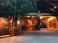 Paku Mas Hotel Janti