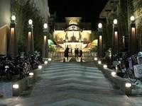 Patria Palace Hotel  Exterior