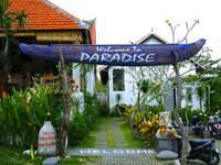 Padang - Padang Breeze Uluwatu