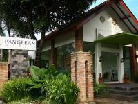 Hotel Puri Pangeran Yogyakarta Pakualaman