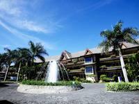 Kusuma Agrowisata Hotel Batu