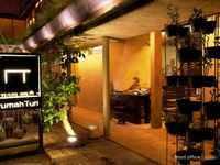 Rumah Turi Boutique Resort Slamet Riyadi