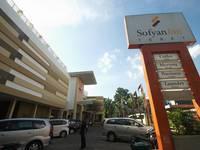 Sofyan Inn Tebet Jakarta hotel exterior