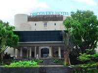 Discovery Hotel Ancol Exterior