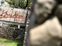 Kayu Arum Resort Salatiga Main Entrance