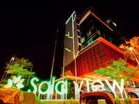 Sala View Hotel Solo