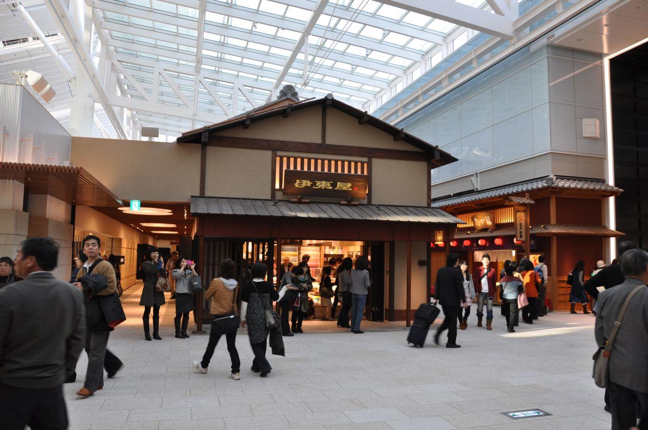 haneda-airport-dsc_0753