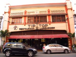 Foto 1 Kuliner Legendaris Medan
