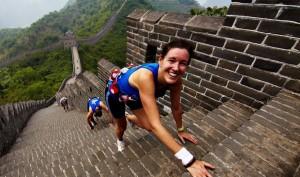 Great wall marathon festival