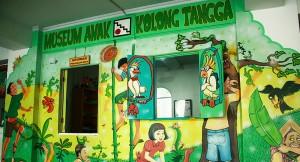 Museum Anak Kolong Tangga, Jogja