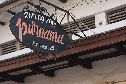 ke Warung Kopi Purnama