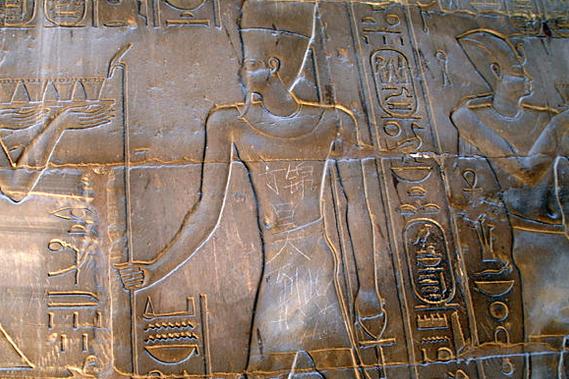 grafiti di kuil mesir kuno