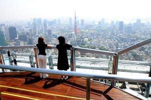 Japan Times Photo