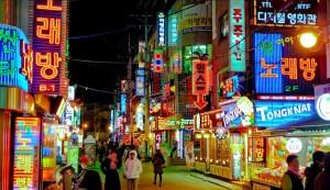 Foto 2 Tempat Wisata Untuk Anak Muda Di Korea