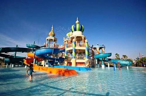 Ciputra-Waterpark
