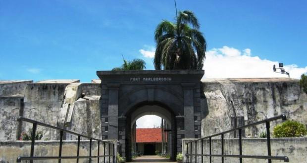 Benteng Kura-Kura (klikbengkulu.com)