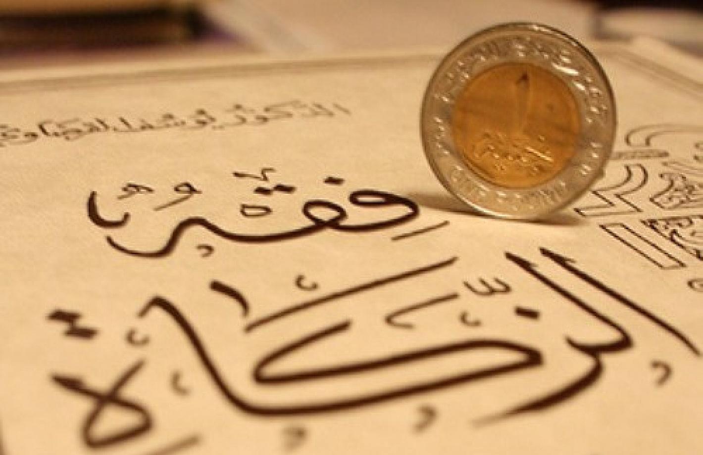 www.islamiclife.com