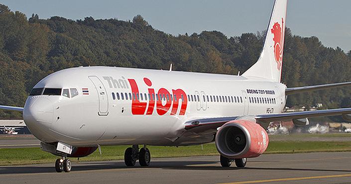 perubahan terminal untuk rute penerbangan lion air mulai 27 agustus 2016 rh pegipegi com