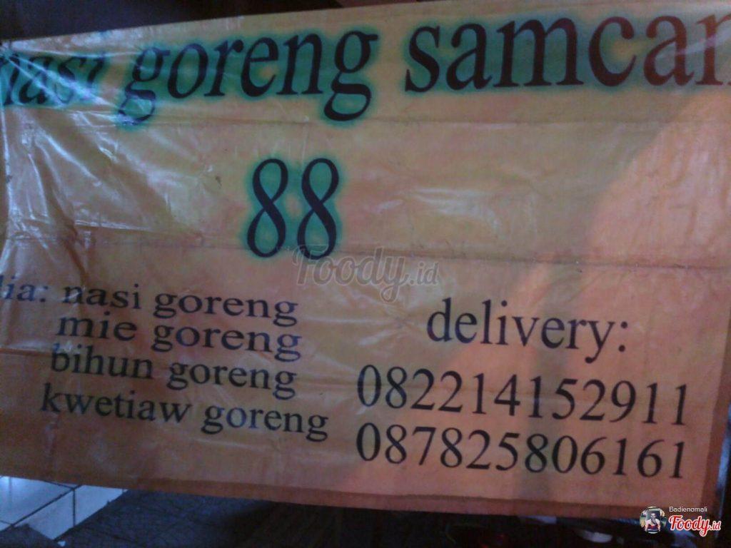 nasi goreng samcan88